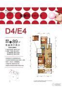 雅居乐国际花园2室2厅2卫89平方米户型图