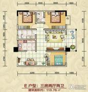 东方新城3室2厅2卫0平方米户型图