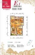 鸿升凯旋门3室2厅2卫103平方米户型图