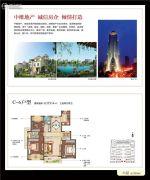 月桥花院3室2厅2卫119平方米户型图