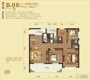 瑞海尚都3室2厅2卫130平方米户型图