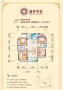 盛世华庭4室2厅2卫139平方米户型图