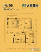 大悦花园3室2厅2卫125--127平方米户型图