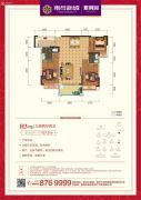 雨母新城二期・紫荆园3室2厅2卫107平方米户型图