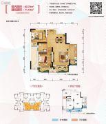 金科天宸2室2厅1卫60平方米户型图