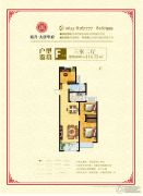 裕升・大唐华府3室2厅1卫114平方米户型图