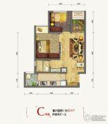 万科金域学府2室2厅1卫41平方米户型图