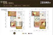 利鑫圣菲康城3室3厅3卫144平方米户型图