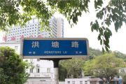 融侨・悦江南交通图