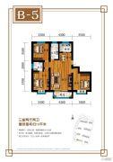 海都国际广场3室2厅2卫111平方米户型图