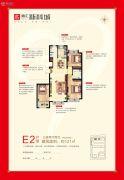 融汇・新科城3室2厅2卫121平方米户型图