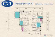 东原城4室2厅2卫125平方米户型图