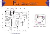 碧桂园海昌天澜4室2厅2卫132平方米户型图