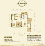 香槟花园3室2厅2卫131--132平方米户型图