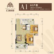 汇源新都2室2厅1卫74平方米户型图