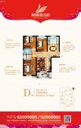 丽景湾华庭3室2厅2卫127平方米户型图