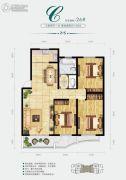 中央绿城3室2厅1卫138平方米户型图