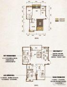 长融人和春天3室2厅2卫110平方米户型图