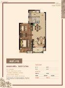 金都南德大院2室2厅1卫80平方米户型图