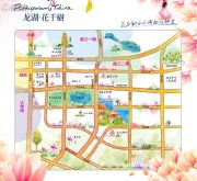 龙湖曲江畔交通图