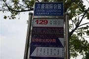 三盛国际公园・香樟里交通图