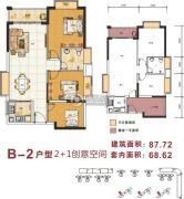 金碧丽江东海岸2室2厅1卫68平方米户型图