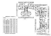 康馨茗园规划图