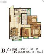 新城国际3室2厅1卫114平方米户型图