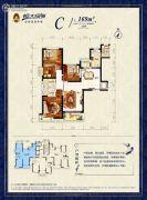 恒大绿洲5室2厅2卫169平方米户型图