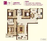锦绣江南3室2厅2卫131平方米户型图