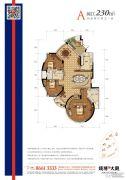 钱塘大观4室2厅2卫230平方米户型图