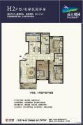远大瑞园二期3室2厅2卫111平方米户型图