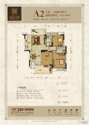 昌盛豪生国际公馆3室2厅2卫124--129平方米户型图