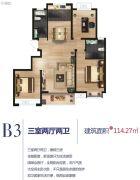 铭泰瑞云佳苑3室2厅2卫114平方米户型图