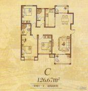 东方太阳城3室2厅1卫126平方米户型图