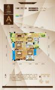 金海国际3室2厅2卫112平方米户型图