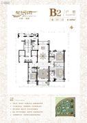 沈阳星河湾3室3厅3卫254平方米户型图