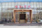 福治紫城外景图