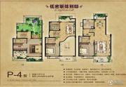 福港・东方塞纳4室3厅3卫212平方米户型图
