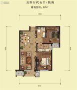 龙湖葡醍海湾2室2厅1卫87平方米户型图