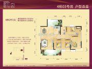 雅仕居4室2厅2卫0平方米户型图