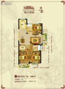 钱江绿洲3室2厅2卫137平方米户型图