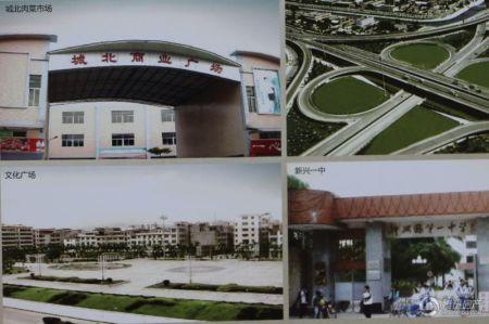 祥利・明珠新城