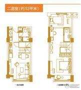 万科金域蓝湾2室1厅1卫52平方米户型图