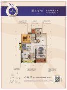 碧桂园・半岛1号3室2厅2卫97平方米户型图