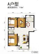 观山悦2室2厅1卫0平方米户型图