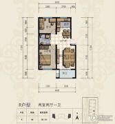 三田雍泓・青海城2室2厅1卫88平方米户型图