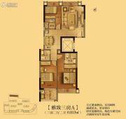 御景江南3室2厅2卫113平方米户型图