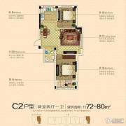 澳海澜庭2室2厅1卫72--80平方米户型图