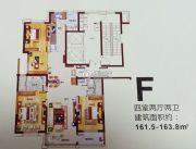 中洋高尔夫公寓4室2厅2卫161--163平方米户型图